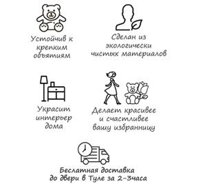 http://lovitemishku.ru/images/upload/plyushevyj-medved-5.jpg