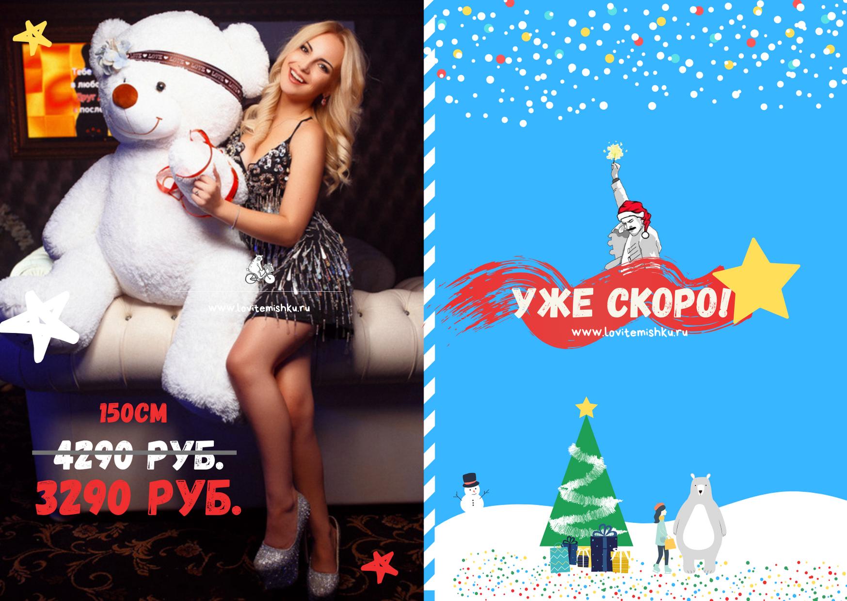 http://lovitemishku.ru/images/upload/plyushevyj-medvedi%20tula%207.png