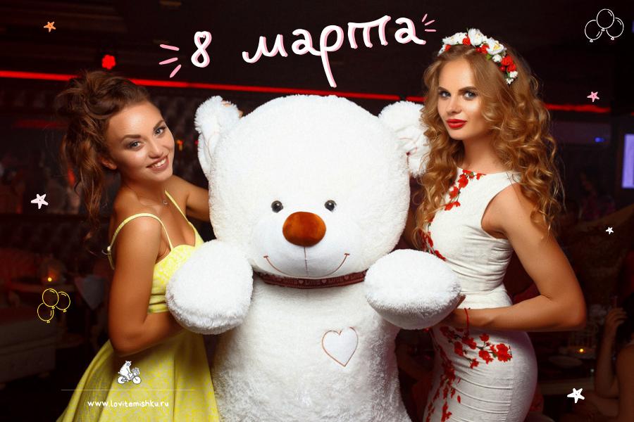 https://lovitemishku.ru/images/upload/plyushevyj-medved.png